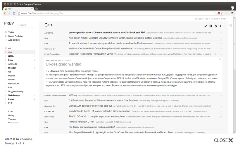 An awesome skin: list view with full width support